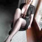 photos femmes cougars